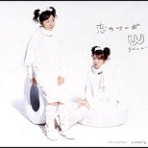 Image for 'Koi no Fuga'