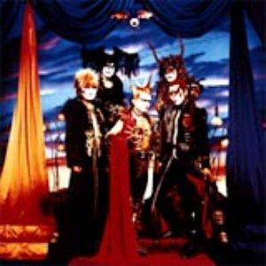 Image for '1999 Black list'