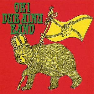 Image for 'Oki Dub Ainu Band'