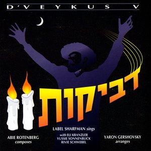 Image for 'Dveykus, Vol. 5'