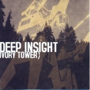 Image for 'Ivory Tower'