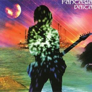 Image for 'Fantasia'