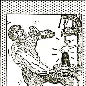 Image for 'Ak Ak'