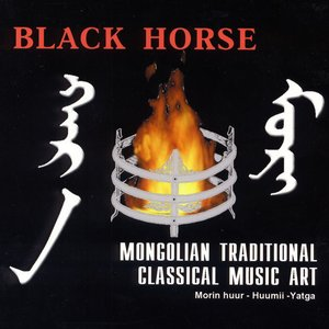 Image for 'Mongolian Traditional Classical Music Art'