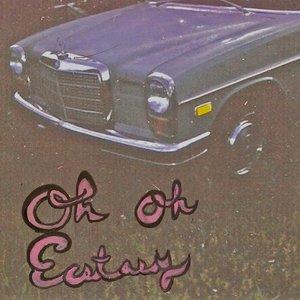 Image for 'Vista Cruiser - EP'