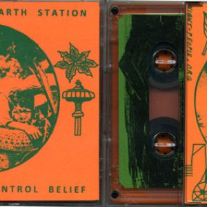 Image for 'Earth Station'