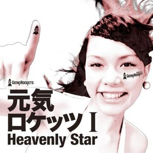 Immagine per 'Heavenly Star'