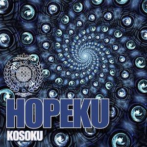 Image for 'Kosoku'