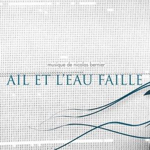 Image for 'Ail et l'eau faille'