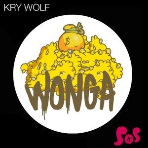 Image for 'Wonga EP'