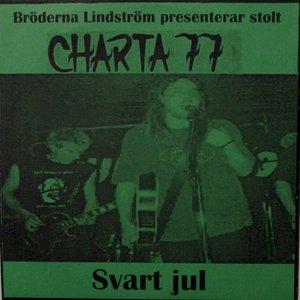 Image for 'Svart jul'