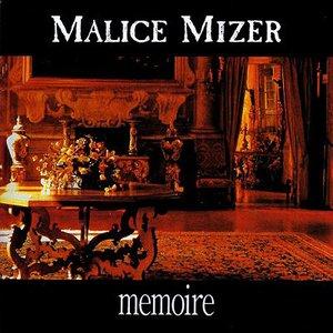 Bild für 'memoire DX'