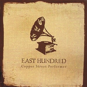 Image pour 'Copper Street Performer'