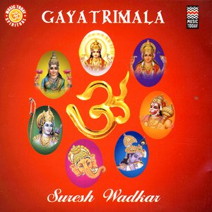 Image for 'Gayatri Mantra'
