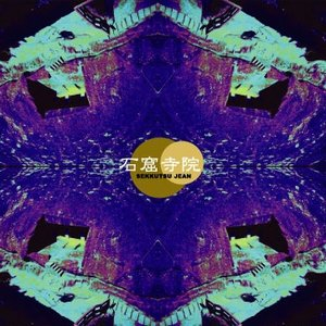 Image for 'Cxytomookgh'