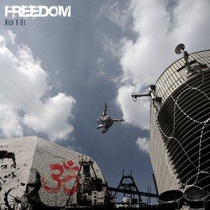 Imagem de 'Freedom'