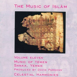 Image for 'Iman Ibrahim'