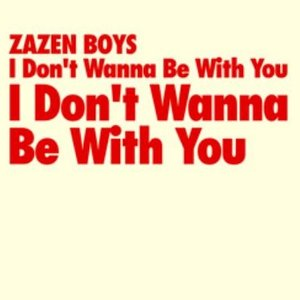 Image for 'I Don't Wanna Be With You'