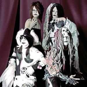 Image for 'マモノ'