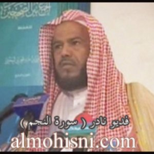 Immagine per 'Cheikh Mohamed El Mhissini'