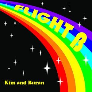 Image for 'Flight B'