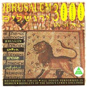 Image pour 'Return Daughter of Jerusalem'