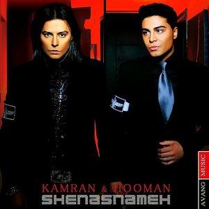 Image for 'Shenasnameh'