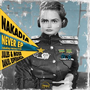Image for 'Never EP'