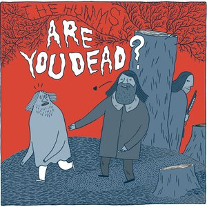 Image for 'Are You Dead? EP'