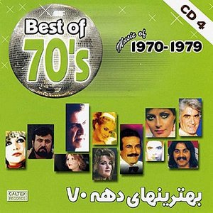 Image for 'Best Of 70's Persian Music Vol 4'