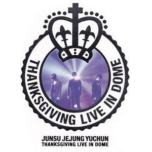 Immagine per 'Thanksgiving Live In Dome'