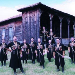 Image for 'Rustavi Choir'