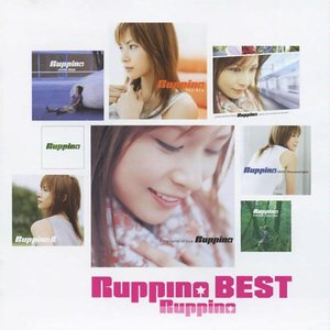 Image for 'Ruppina BEST'