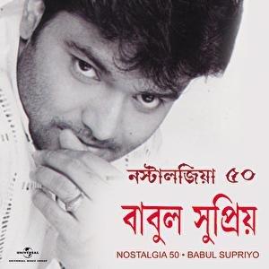 Image for 'Nostalgia 50'