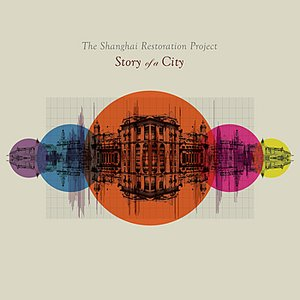 'Story of a City'の画像