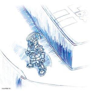 Image for '僕の貯金箱'