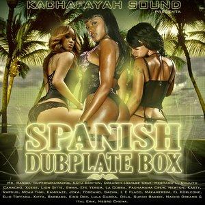 Image for 'Spanish Dubplate Box'