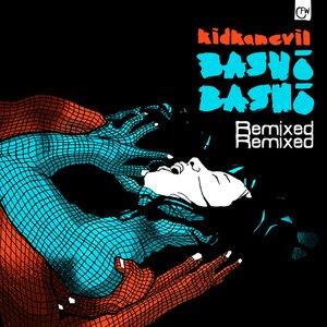 Image for 'BASHO BASHO REMIXED REMIXED EP 1'
