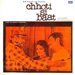 Image for 'Chhoti Si Baat'