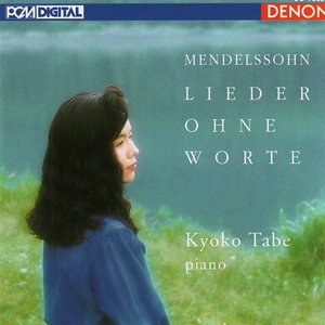 Image for 'Lieder Ohne Worte No. 5 in F Minor, Op. 19: Piano Agitato'