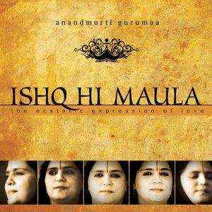 Image for 'Ishq Hi Maula (Sufi Songs)'
