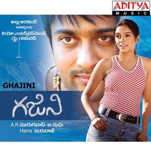 Image for 'Ghajini'