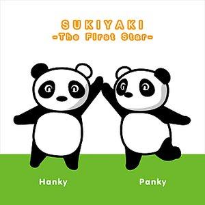 Image for 'Sukiyaki - The First Star'