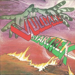 Image for 'Vulcans'