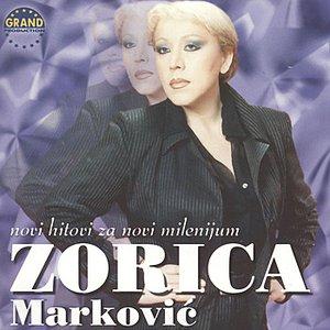 Image for 'Novi Hitovi Za Novi Milenium'