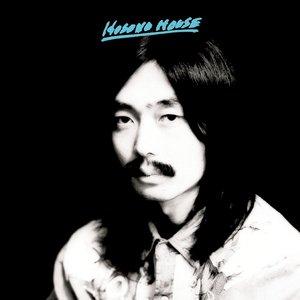 Imagen de 'Hosono House'