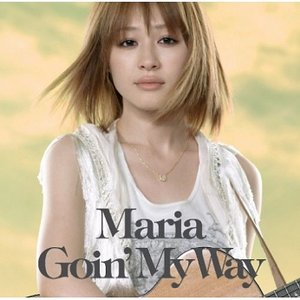 Imagem de 'Goin' My Way'