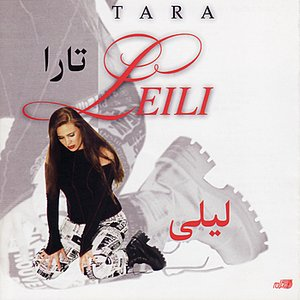 Image for 'Leili'