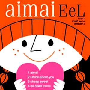 Image for 'aimai'