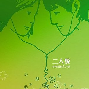 Image for '襯'